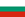 Bulgaria/Republika Balgariya