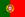 Portugal/Portugal flag