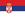 Serbia/Republika Srbija flag