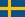 Sweden/Sverige flag