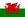 Wales/Cymru flag